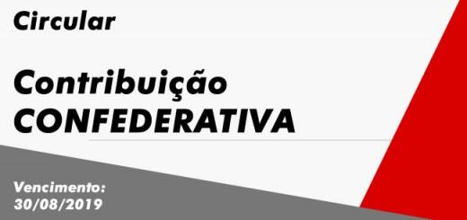 destaque-circular-confederativa-2019